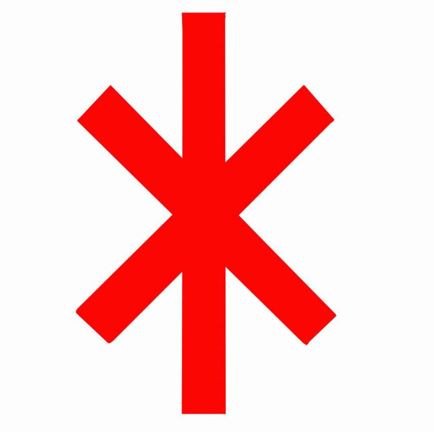Славянский символ Жива