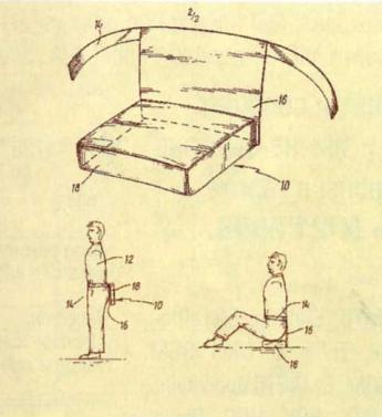 Самые бесполезные патенты. Подушечка для брюк