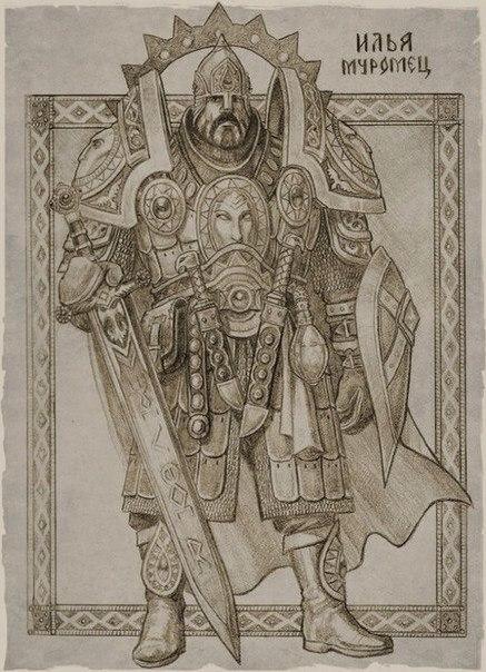 Современный рисунок Ильи Муромца