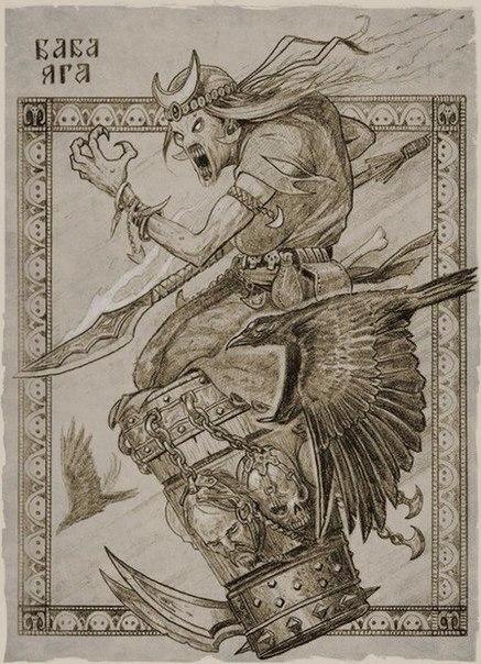 Современный рисунок Бабы Яги